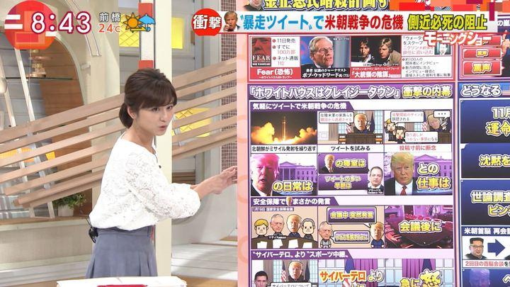 2018年09月13日宇賀なつみの画像17枚目