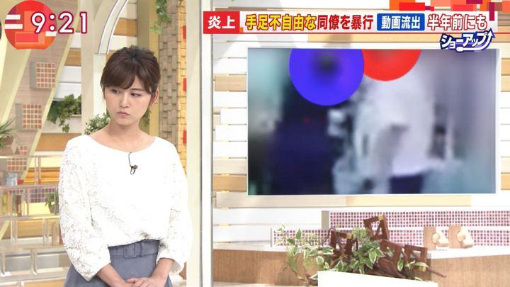 2018年09月13日宇賀なつみの画像21枚目