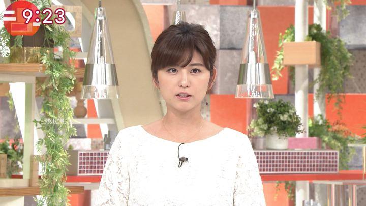 2018年09月13日宇賀なつみの画像22枚目