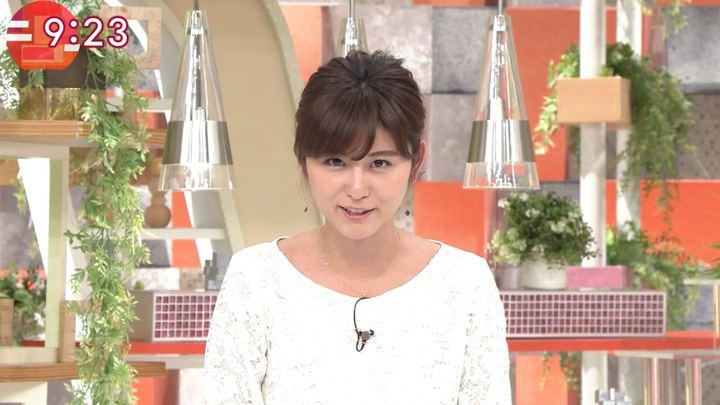 2018年09月13日宇賀なつみの画像23枚目