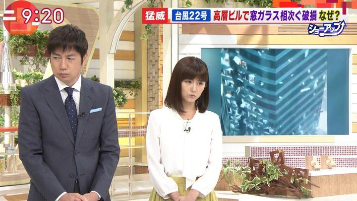 2018年09月18日宇賀なつみの画像09枚目