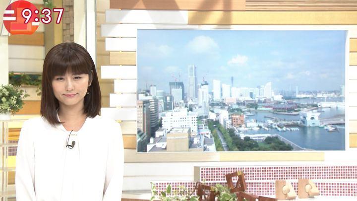 2018年09月18日宇賀なつみの画像12枚目