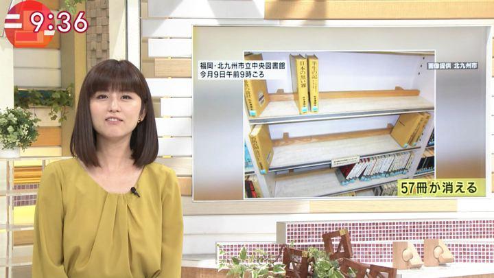 2018年09月20日宇賀なつみの画像13枚目
