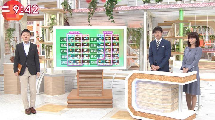 2018年09月21日宇賀なつみの画像13枚目