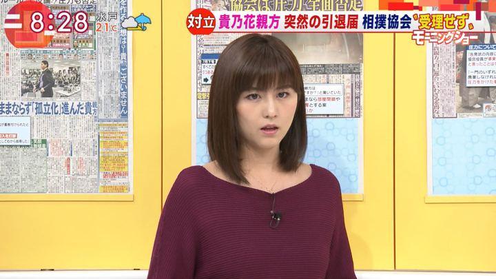 宇賀なつみ 羽鳥慎一モーニングショー (2018年09月26日放送 21枚)