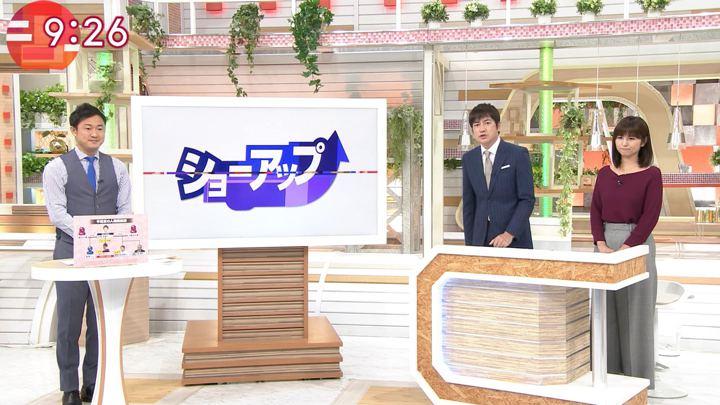 2018年09月26日宇賀なつみの画像14枚目