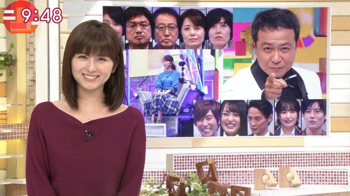 2018年09月26日宇賀なつみの画像19枚目