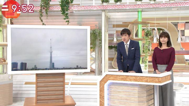 2018年09月26日宇賀なつみの画像21枚目