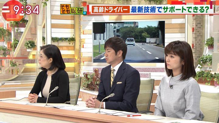 2018年09月27日宇賀なつみの画像13枚目