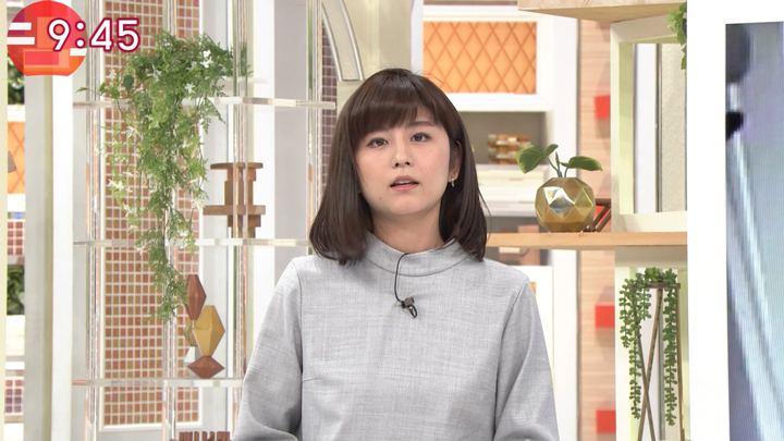 2018年09月27日宇賀なつみの画像20枚目