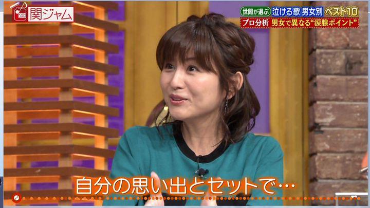 2018年09月30日宇賀なつみの画像04枚目