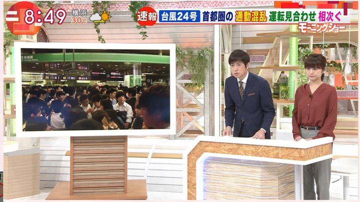2018年10月01日宇賀なつみの画像01枚目