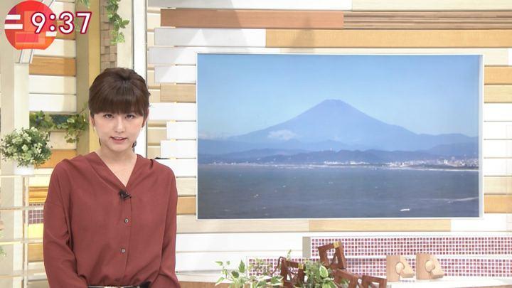 2018年10月01日宇賀なつみの画像02枚目