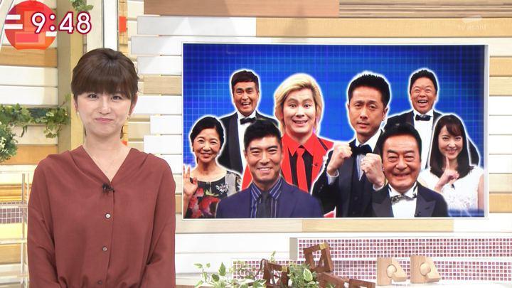 2018年10月01日宇賀なつみの画像06枚目