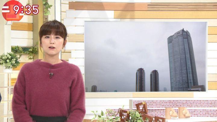 2018年10月05日宇賀なつみの画像10枚目