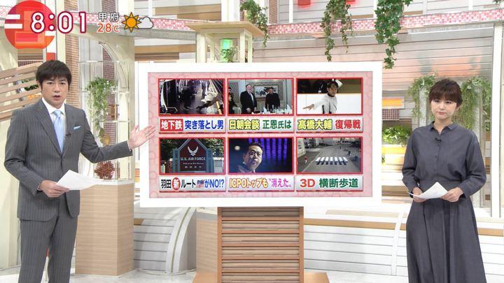 2018年10月09日宇賀なつみの画像02枚目