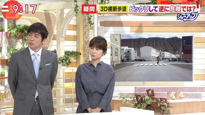 2018年10月09日宇賀なつみの画像08枚目
