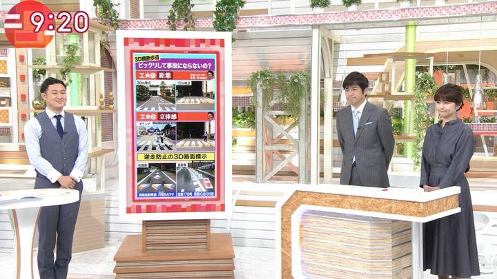 2018年10月09日宇賀なつみの画像09枚目