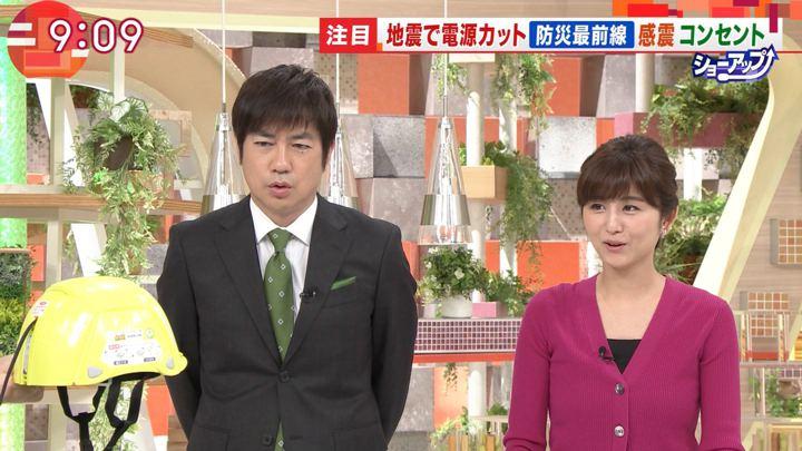 2018年10月11日宇賀なつみの画像04枚目