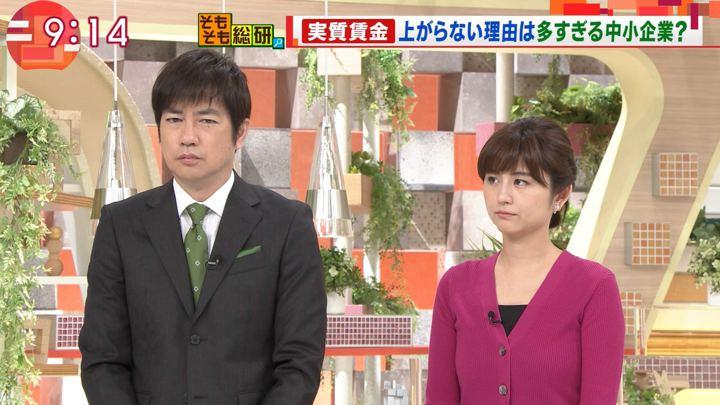 2018年10月11日宇賀なつみの画像06枚目