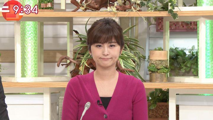 2018年10月11日宇賀なつみの画像10枚目
