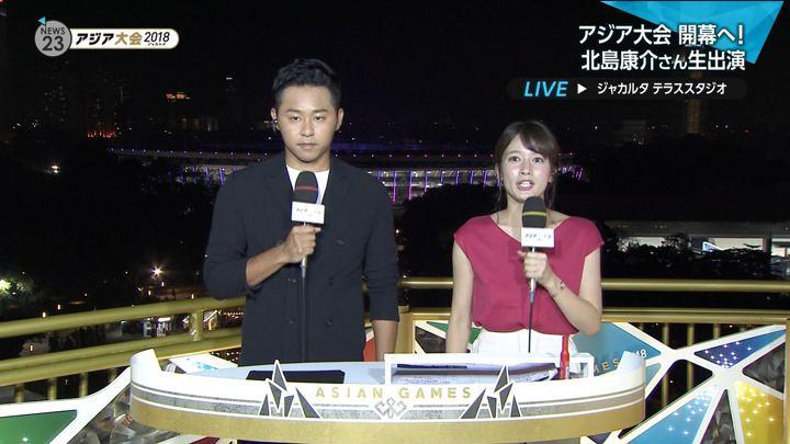 2018年08月17日宇内梨沙の画像02枚目