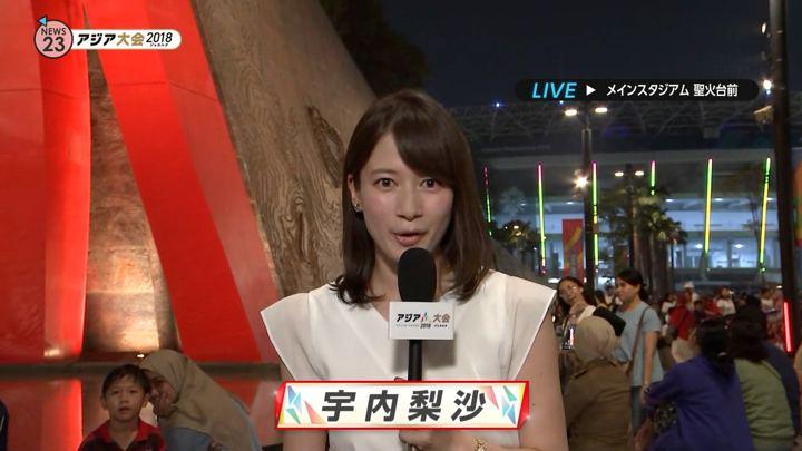 2018年08月31日宇内梨沙の画像01枚目