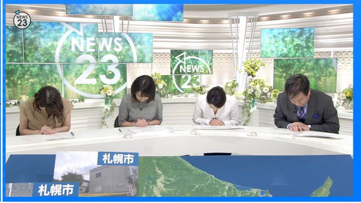 2018年09月06日宇内梨沙の画像02枚目