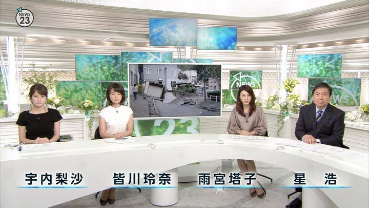 2018年09月10日宇内梨沙の画像01枚目