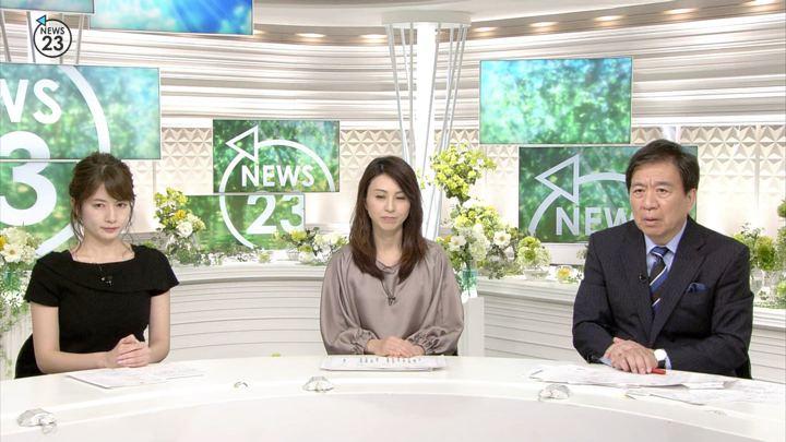 2018年09月10日宇内梨沙の画像10枚目