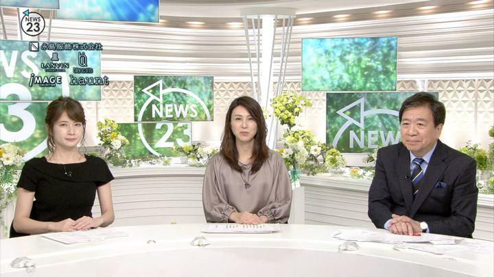 2018年09月10日宇内梨沙の画像11枚目