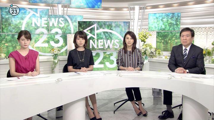 2018年09月14日宇内梨沙の画像01枚目