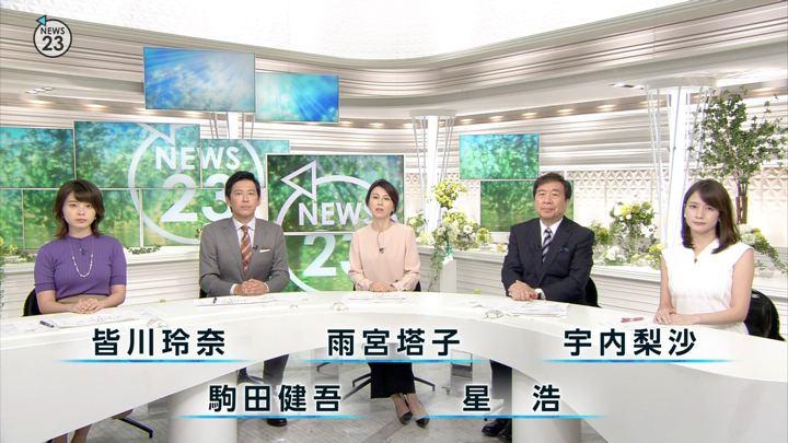 2018年09月17日宇内梨沙の画像01枚目