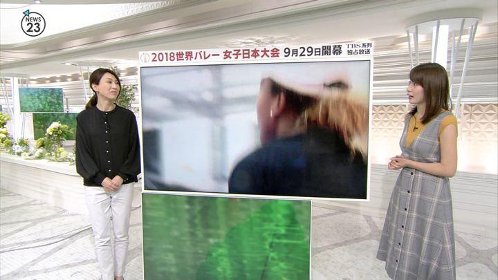 2018年09月18日宇内梨沙の画像06枚目
