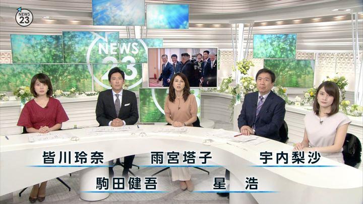 2018年09月19日宇内梨沙の画像01枚目