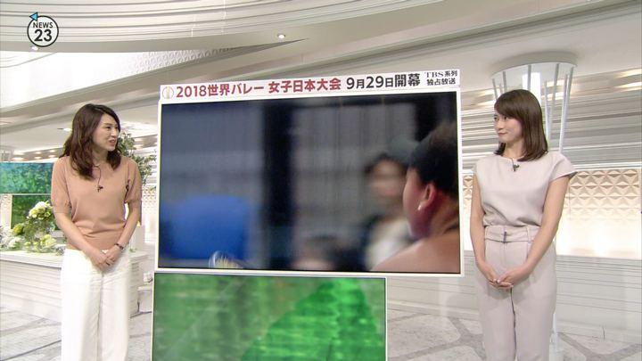 2018年09月19日宇内梨沙の画像04枚目
