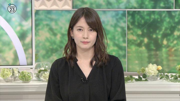 2018年09月20日宇内梨沙の画像06枚目