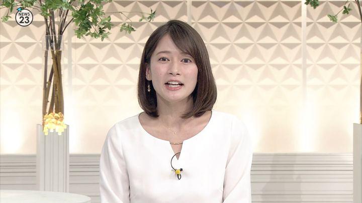2018年09月26日宇内梨沙の画像04枚目
