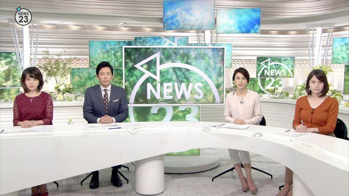 2018年09月27日宇内梨沙の画像01枚目