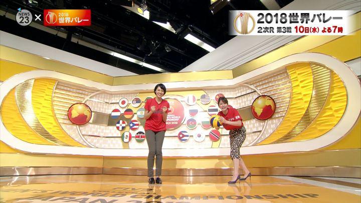 2018年10月09日宇内梨沙の画像12枚目