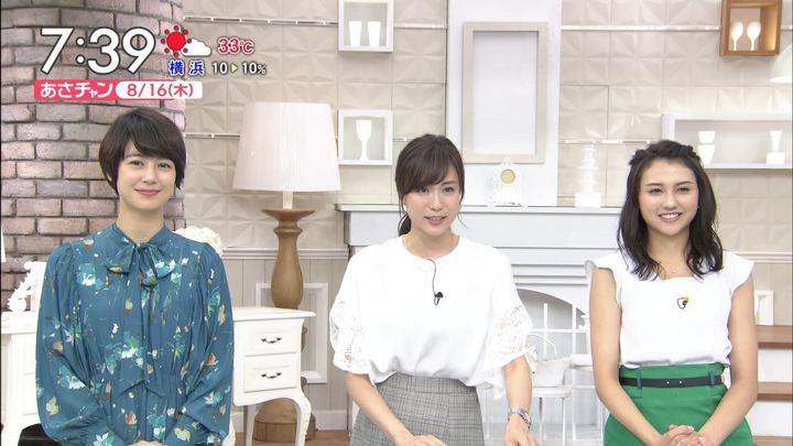 2018年08月16日山形純菜の画像11枚目