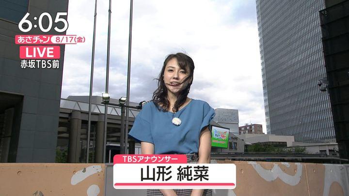 2018年08月17日山形純菜の画像06枚目