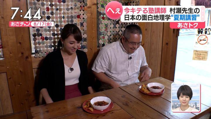 2018年08月17日山形純菜の画像13枚目