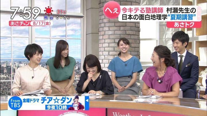 2018年08月17日山形純菜の画像25枚目