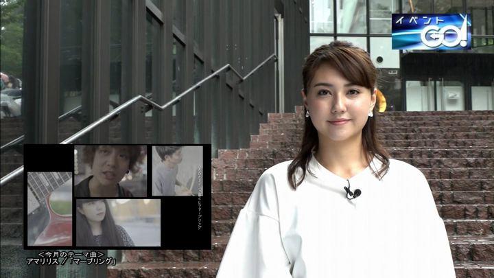 2018年08月20日山形純菜の画像16枚目