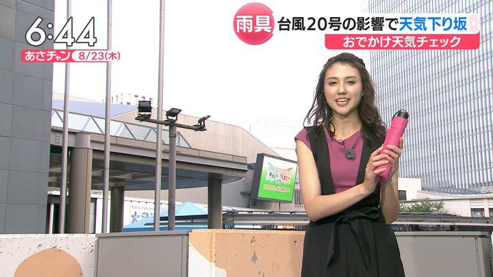 2018年08月23日山形純菜の画像09枚目