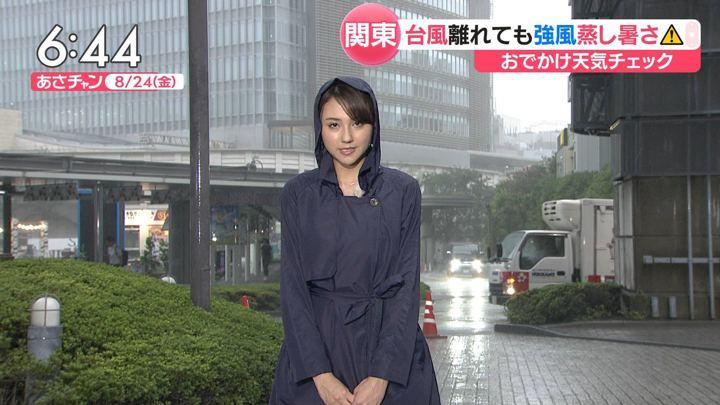 2018年08月24日山形純菜の画像08枚目