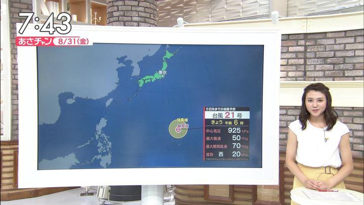 2018年08月31日山形純菜の画像09枚目