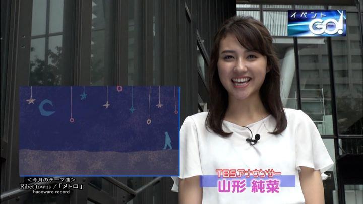 2018年09月03日山形純菜の画像16枚目