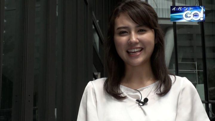 2018年09月03日山形純菜の画像19枚目
